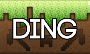 [Ding]界面进入提醒(Ding)MOD
