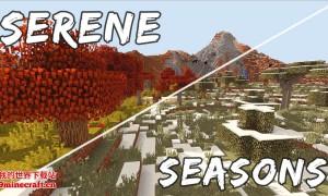 我的世界静谧四季(Serene Seasons)MOD