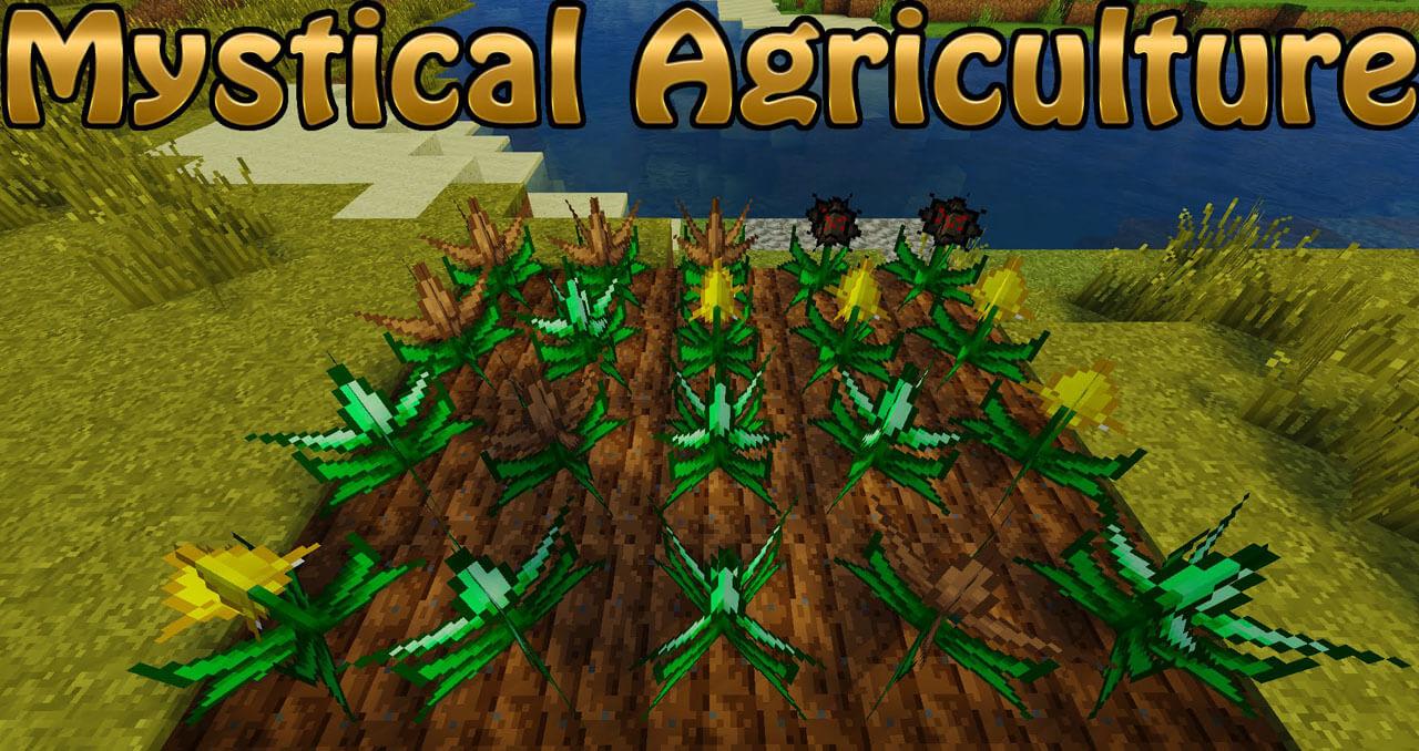 神秘农业Mystical-Agriculture-Mod