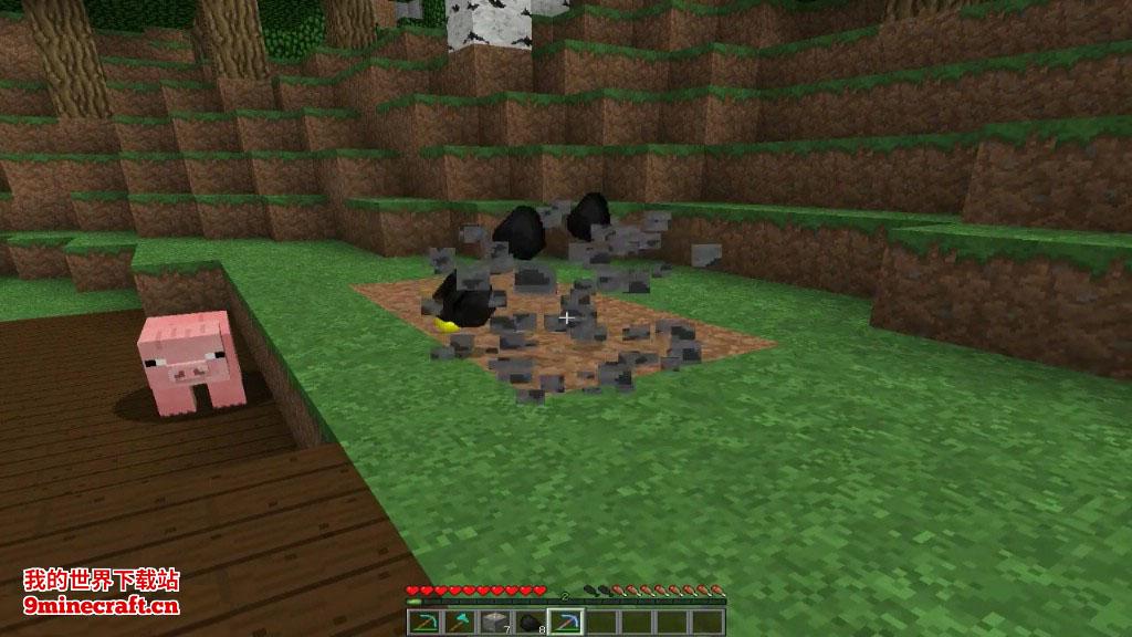 我的世界矿石挖掘(Ore Excavation)MOD