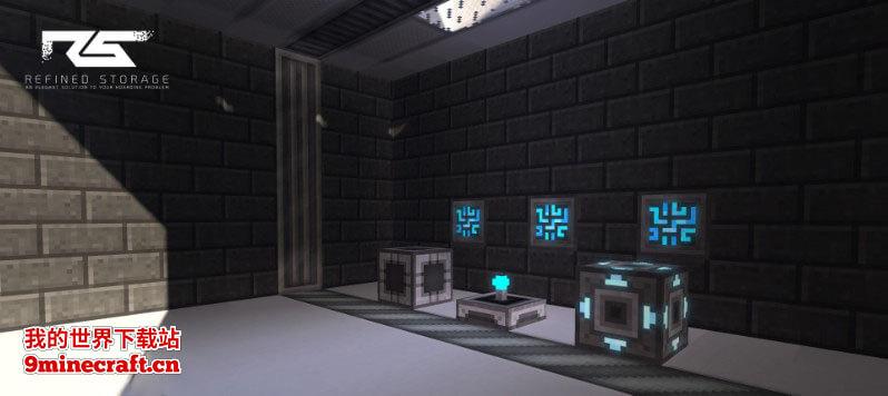 我的世界精致存储(Refined Storage)MOD