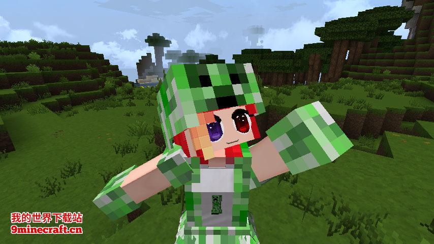 我的世界女式盔甲(V-Girl Armor)MOD